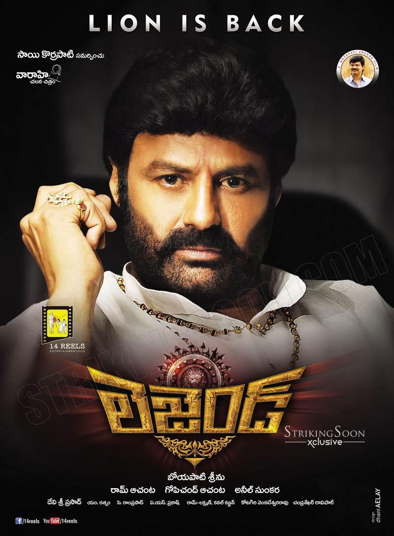 Telugu Krish3 Full Movei Mp3 Download - Fullsongsnet