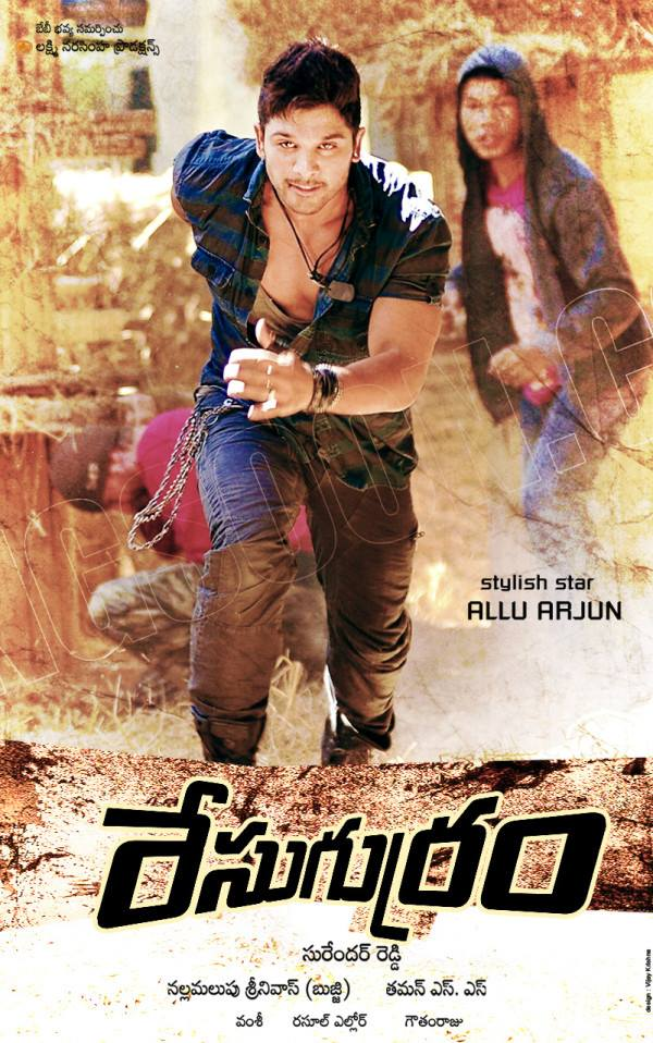 Telugu songs online of race gurram